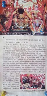 Tua Pek Kong Temple_Kuching_20151018_111559