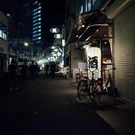 Yanagibashi, Meieki 4-chome, Nagoya thumbnail