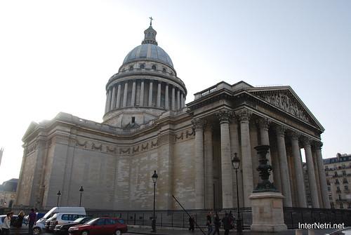 Париж, Пантеон InterNetri  France 047