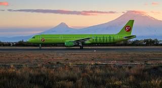 Siberian Airlines and Mount Ararat