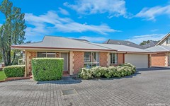 1/14-16 Canberra Street, Oxley Park NSW