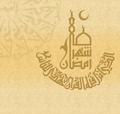 sharu-ramadhan (Sami Photos) Tags: allah ramadhan islam pareyer surat ayat calligraphy fonts arabic prayer quran القران الكريم القرانالكريم الله الاسلام kuranı kerim पवित्र कुरान alquransuci quraanka kariimka art design creative