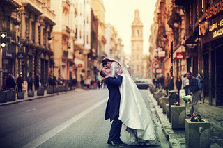 My Bridal Street