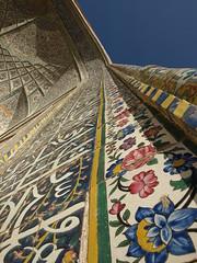 PA035986 (bartlebooth) Tags: shiraz farsprovince iran persia middleeast iranian architecture olympus e510 evolt silkroad persian vakilmosque mosque masjid masjed islam muslim holy tiles bazaar