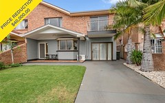 29b Narellan Crescent, Bonnyrigg Heights NSW