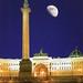 Russia - Sankt Petersburg - Kolumna Aleksandrowska i gmach Sztabu Głównego .