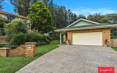 13 Muirfield Cl, Coffs Harbour NSW