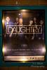 Daughtry @ Fox Tucson Theatre (C Elliott Photos) Tags: daughtry foxtheatreintucsonaz c elliott photography alternativerock contemporary rock pop postgrunge hard american idol finalist