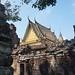 Nokor Bachey Temple, Kampong Cham