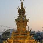 Clocktower, Chiang Rai thumbnail