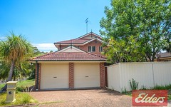 80A Kennington Avenue, Quakers Hill NSW