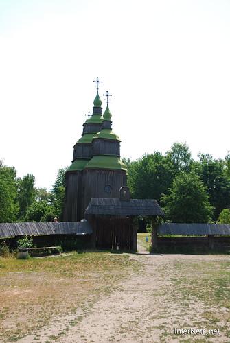 Музей в Пирогові Церкви InterNetri Ukraine 161