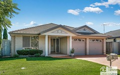 32 Cayden Ave, Kellyville NSW