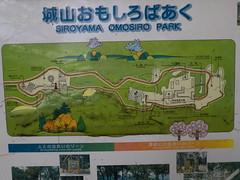Rest sign2 (Hazbones) Tags: iwakuni yamaguchi yokoyama castle kikkawa suo chugoku mori honmaru ninomaru demaru wall armor samurai spear teppo gun matchlock map ropeway
