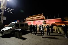 XE3F0354 (Enrique Romero G) Tags: mao zedong tsetung maozedong maotsetung pekín beijing china fujixe3 fujinon1024