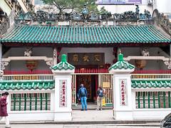 (dolphingirl47) Tags: 1755mm 2012 asia china d300 hkg hongkong nikon temple