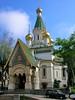Церковь Св. Николая (Oleg Nomad) Tags: болгария софия церковь собор улицы город bulgaria sofia church city travel