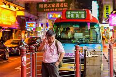 HK Calling - Hong Kong (davidgutierrez.co.uk) Tags: london photography davidgutierrezphotography city art architecture nikond810 nikon urban travel color night blue photographer tokyo paris bilbao hongkong people neon uk red hong kong londonphotographer skyscraper 香港 홍콩 гонконг colors colours colour beautiful cityscape davidgutierrez capital structure d810 street arts vivid vibrant design culture landmark icon iconic worldicon reflections asia modern contemporary metropolitan metropolis tamronsp2470mmf28divcusdg2 2470mm tamron streetphotography tamronsp2470mmf28divcusd tamron2470mm pedestrian signs neonsigns shops shopping kowloon car person road neonlights windows