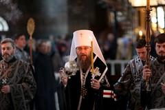 2018.04.04 nagrazhdeniye dukhovenstva kiyevskoy yeparkhii (3)
