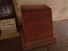 DSC01511 (honzík m.) Tags: india agra fatherpur sikri