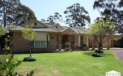 10 Ford Avenue, Medowie NSW