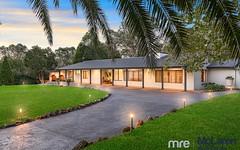206 Werombi Road, Ellis Lane NSW