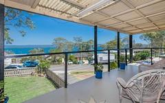 23 Yoorala Road, Yarrawonga Park NSW