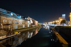 小樽運河-夜 (Night of Otaru Canal) (kcwoo1419) Tags: otarushi hokkaidō 日本 jp