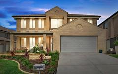 7 Connemara Street, Wadalba NSW