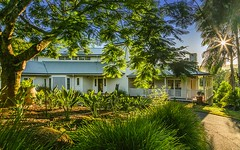 74 Willowbank Dr, Alstonvale NSW