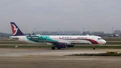 Air Macau A321-231 B-MBM (peace-on-earth.org) Tags: peaceonearthorg aircraft shanghai pudong airport pvg