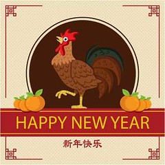 free vector Happy Chinese New Year 2017 With Chicken Background (cgvector) Tags: 2017 animal art background banner bird card celebration character chicken chinese concept coupon cover design discount drawing ethnicity fashion gold graphic greeting happy holiday horoscope illustration market new offer poster price red rooster sale shopping sign special sticker style symbol template traditional trendy tribal vector web year zodiacbackgroundnewyearhappynewyearwinter2017partydesignanimalchinesenewyearwallpaperchinesecolorhappycelebrationholidayeventhappyholidayschinawinterbackground
