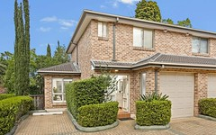 8/125-127 Old Northern Road, Baulkham Hills NSW