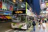 Kowloon Motor Bus ATH1 TA2344 (Howard_Pulling) Tags: hong kong bus buses china transport howardpulling