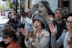 Japan, Haha (Edas Wong) Tags: contemporary edaswong streetphotographer streetphotography hongkong surreal snapshot