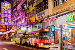 HK Nights (II) - Hong Kong (davidgutierrez.co.uk) Tags: london photography davidgutierrezphotography city art architecture nikond810 nikon urban travel color night blue photographer tokyo paris bilbao hongkong neon uk hong kong people londonphotographer skyscraper 香港 홍콩 гонконг colors colours colour beautiful cityscape davidgutierrez capital structure d810 street arts bluesky vivid vibrant design culture landmark icon iconic worldicon reflections asia modern contemporary metropolitan metropolis tamronsp2470mmf28divcusdg2 2470mm tamron streetphotography tamronsp2470mmf28divcusd tamron2470mm pedestrian signs neonsigns shops shopping kowloon car person van bus road neonlights
