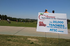 2018 AITC Golf Tournament