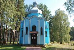 Світязь InterNetri Ukraine  2017 02
