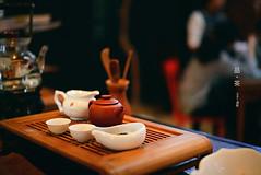 be zen (Chez C. (busy)) Tags: tea chinesetea tearitual longjing 茶道
