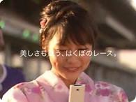 _JRA  (japancm) Tags: