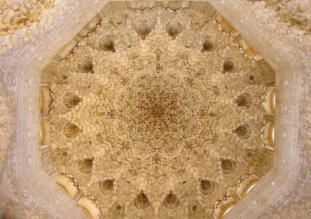 alhambra - hall of two sisters