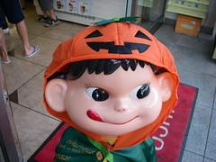 Halloweenpeko (Rubyran) Tags: halloween tokyo lovely1 loveit lovepeace peko rubyran