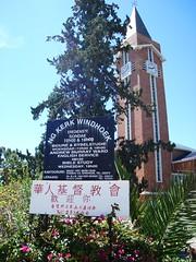 NG Kerk Windhoek