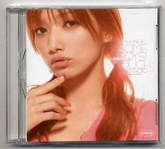 single V cover