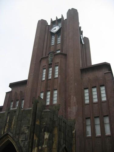 Todai Clock Tower