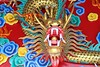 carved and painted Chinese dragon (KENO Photography) Tags: art artifacts asia buddhism carved china chinese colors dragon museum painting pattaya religion religious sala sculpture spiritual spirituality statue temple thailand tourism touristic travel visit worship