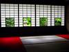 Renge Room (picturesque-y) Tags: kyoto unryuintemple renge room fourseasons foursquare green japanesegarden garden japan window windows fourwindows rengeroom