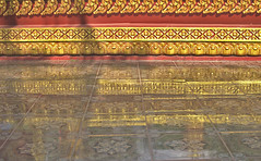 Reflecting ground (hasor) Tags: siem reap cambodia southeastasia watpreahpromrath buddhism temple pagoda ground reflection gold