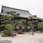 Hyakumanben Chion-ji 百万遍知恩寺 thumbnail