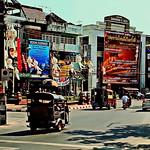 Thapae 2007. thumbnail